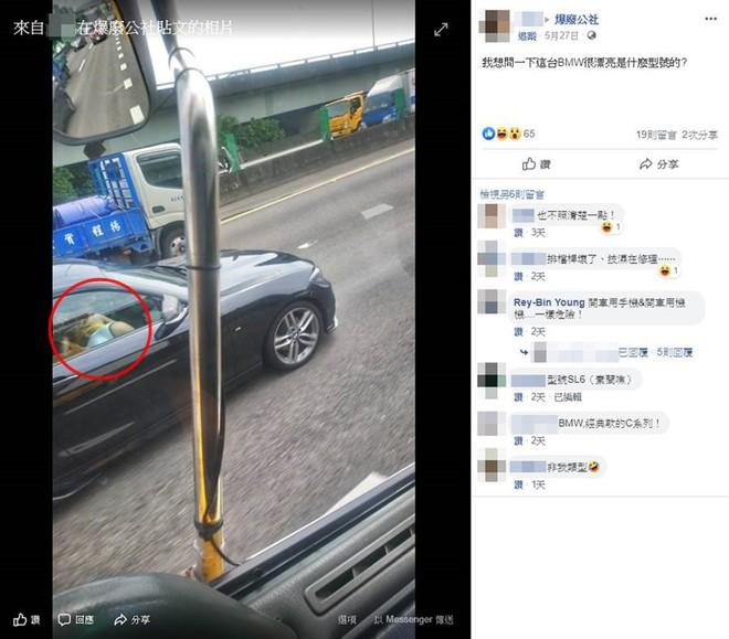 Người đi xe buýt đăng ảnh khen ô tô bên cạnh đẹp nhưng dân mạng chỉ chú ý đến cặp đôi vô tư mây mưa ngay trên xe - Ảnh 1.