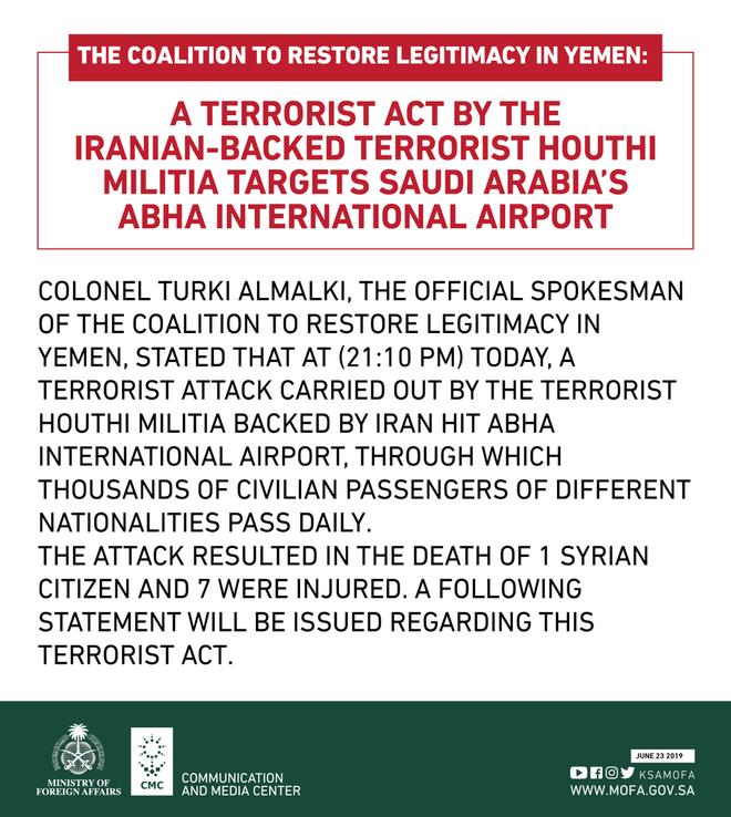 """Liên quân 4 nước Mỹ-Anh-Saudi-UAE đồng loạt """"dọn đường"""" không kích hủy diệt Yemen-Iran? - Ảnh 2."""