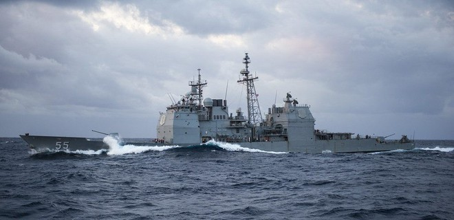 Stars and Strips: Mỹ có thể đánh bại Iran nhưng sẽ đau đớn - Ảnh 5.