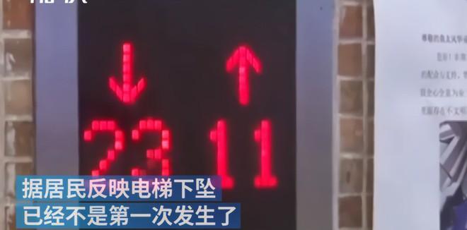 Bé gái 9 tuổi hoảng loạn trong thang máy khi phát hiện tất cả các nút bấm đều tê liệt và bị rơi từ tầng 19 xuống tầng 1 - Ảnh 3.