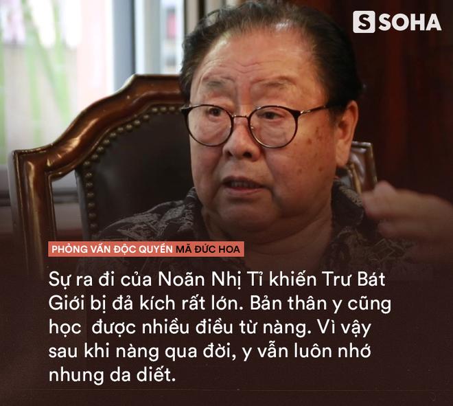 Trư Bát Giới yêu mỹ nữ nào nhất: Khán giả Việt hoàn toàn bất ngờ trước lý giải của Mã Đức Hoa - Ảnh 6.