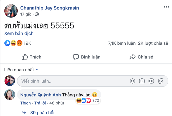 Lây bệnh gắt của người yêu, bạn gái Duy Mạnh vào hẳn Facebook cầu thủ Thái Lan bình luận khiến ai đọc xong cũng choáng - Ảnh 2.