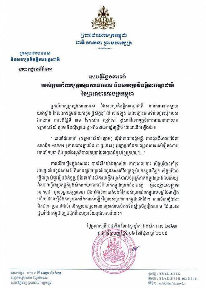 Toàn văn tuyên bố của BNG Campuchia: Phát biểu của ông Lý Hiển Long gợi lại thời kỳ Singapore ủng hộ Khmer Đỏ - Ảnh 2.