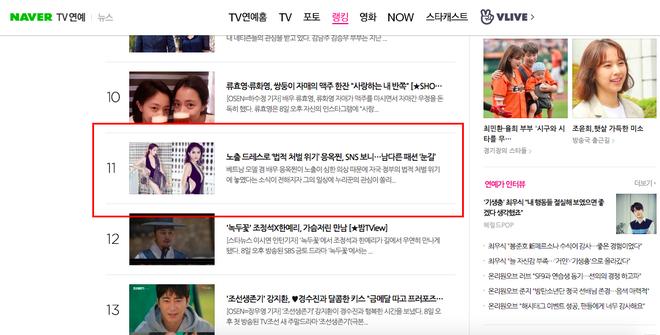 Ngọc Trinh bỗng lên top tin tức hot nhất Hàn Quốc vì lùm xùm mặc phản cảm tại Cannes, Knet nói gì? - Ảnh 1.