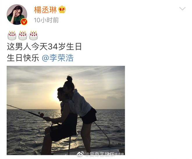 Giáo chủ khả ái Dương Thừa Lâm đã nhận lời cầu hôn bạn trai, Cbiz lại sắp có thêm đám cưới hoành tráng - Ảnh 3.