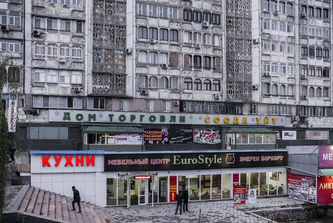 Người Kyrgyzstan sốc nặng khi nhận lại dự án thi công từ nhà thầu không có kinh nghiệm của TQ - Ảnh 2.