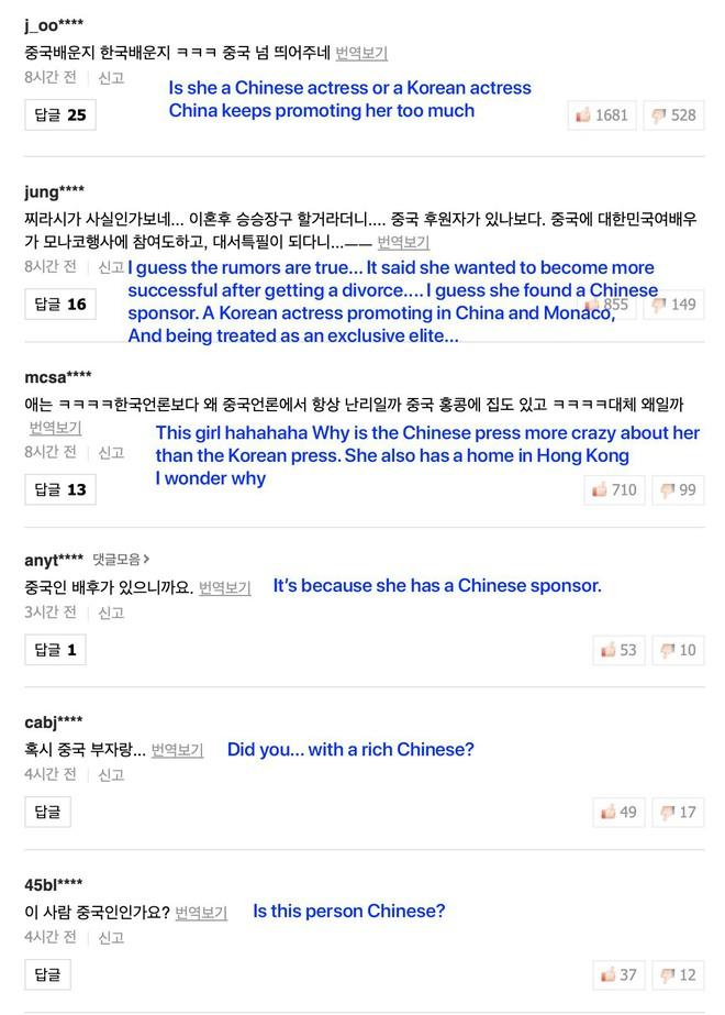 Song Hye Kyo bị khủng bố sau màn lột xác táo bạo bên dàn sao quốc tế hậu ly dị, chuyện gì thế này? - Ảnh 3.