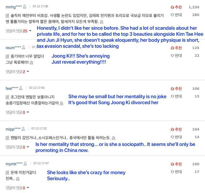 Song Hye Kyo bị khủng bố sau màn lột xác táo bạo bên dàn sao quốc tế hậu ly dị, chuyện gì thế này? - Ảnh 4.