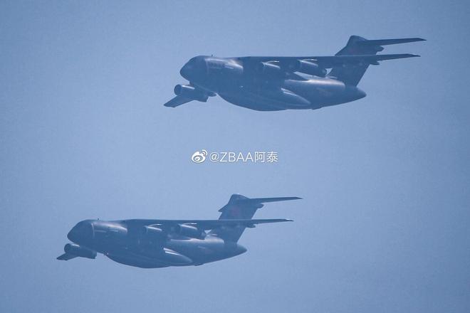 Không quân Trung Quốc biểu dương lực lượng hoành tráng trước lễ duyệt binh - ảnh 7