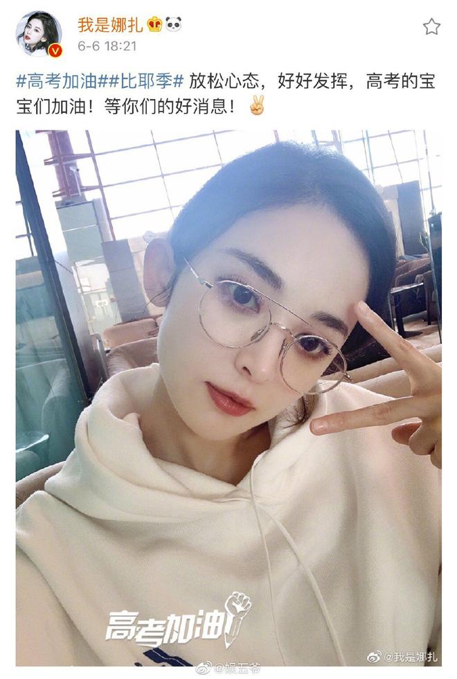 Trương Hàn và mỹ nữ Tân Cương - Cổ Lực Na Trát tái hợp sau 2 năm chia tay? - Ảnh 2.