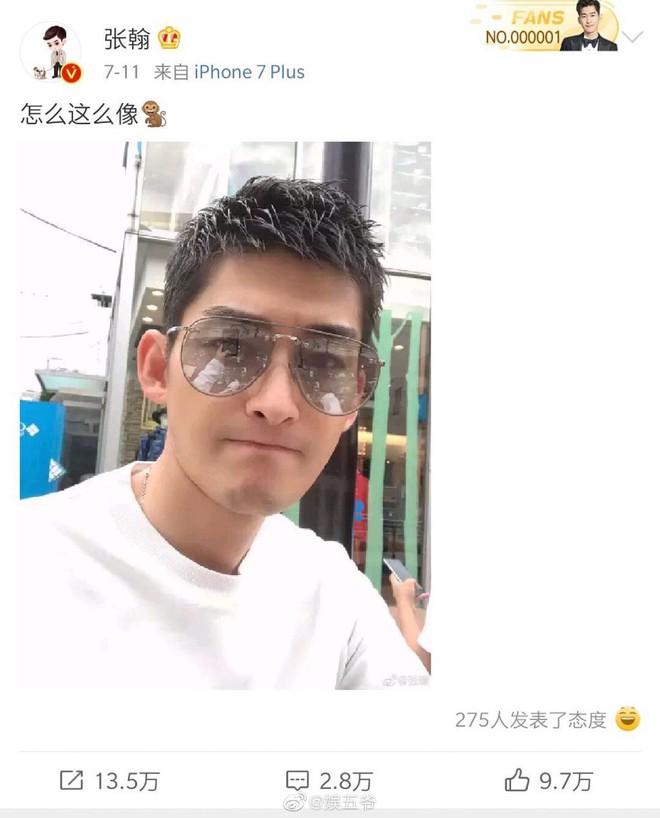 Trương Hàn và mỹ nữ Tân Cương - Cổ Lực Na Trát tái hợp sau 2 năm chia tay? - Ảnh 3.