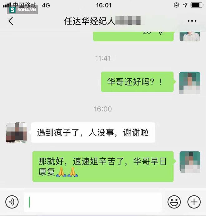 Cập nhật từ Trung Quốc: Ông trùm giải trí Hong Kong bị đâm 2 nhát dao vào bụng, lỡ hẹn phỏng vấn với báo Việt Nam - Ảnh 3.