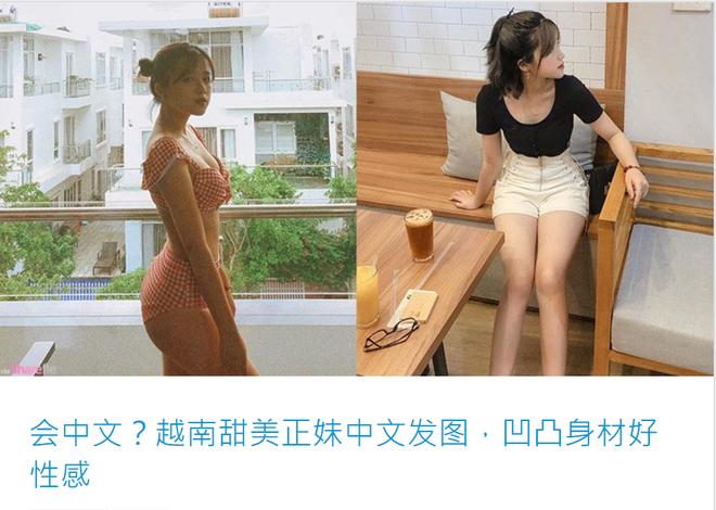 Girl xinh nóng bỏng sở hữu gương mặt giống Linh Ka được lên báo Trung: 'Mình không thích bị nhìn nhận là giống một ai đó' - ảnh 3