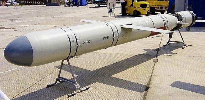 Điểm danh những tên lửa mạnh nhất thế giới - Ảnh 2.