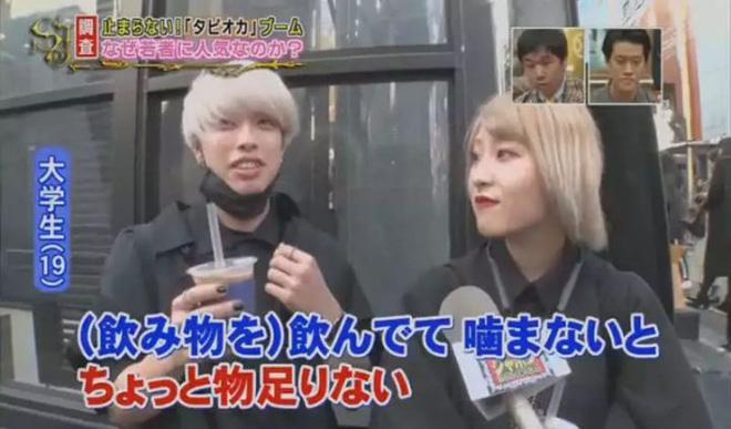 Cơn lốc trà sữa khuynh đảo Nhật Bản: Bùng phát trở lại sau hơn 20 năm vắng bóng, giới trẻ cuồng trân châu đến độ sáng tạo ra 1001 biến tấu - Ảnh 10.