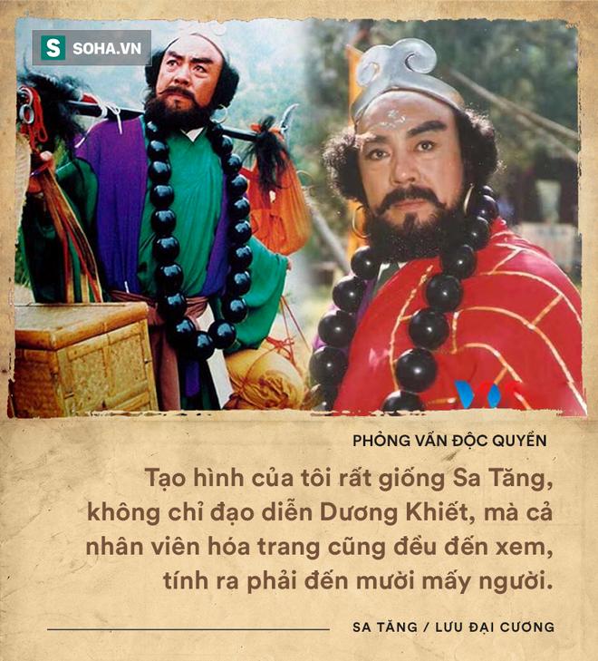 ĐỘC QUYỀN: Phỏng vấn Sa Tăng tại Bắc Kinh, sự thật về vai diễn bị chê nhạt nhất Tây Du Ký - Ảnh 8.