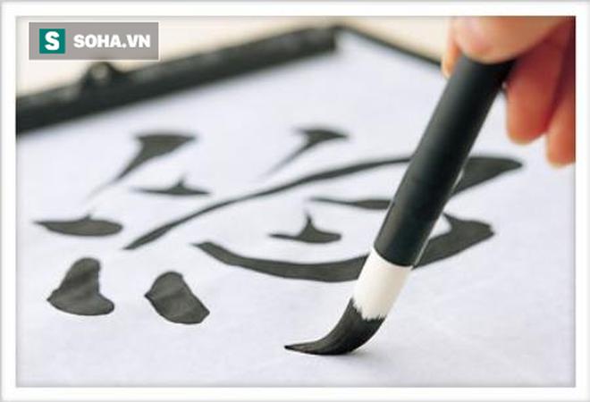 Nhờ thiền sư viết lời chúc, phú ông choáng váng khi mở tờ giấy ra và bài học về hạnh phúc - Ảnh 1.