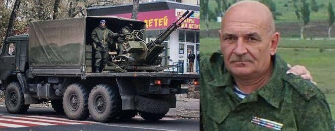 Donbass nóng: Đặc nhiệm Ukraine bắt cựu chỉ huy dân quân dính đến thảm họa bắn hạ MH17? - Ảnh 1.
