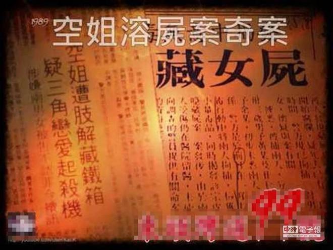 Vụ án nữ tiếp viên bị giết trong bồn tắm ở Hong Kong: Hung thủ chỉ ngồi tù 2 năm và câu chuyện xoắn não đằng sau gây phẫn nộ - Ảnh 1.