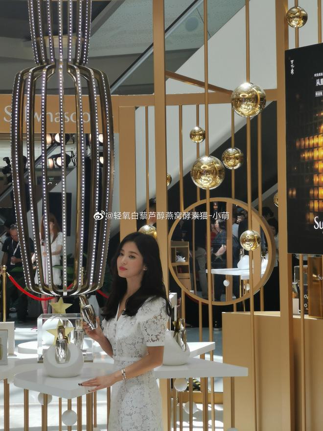 HOT: Song Hye Kyo lần đầu xuất hiện sau ly hôn, sụt cân nghiêm trọng ai cũng đau lòng - Ảnh 3.