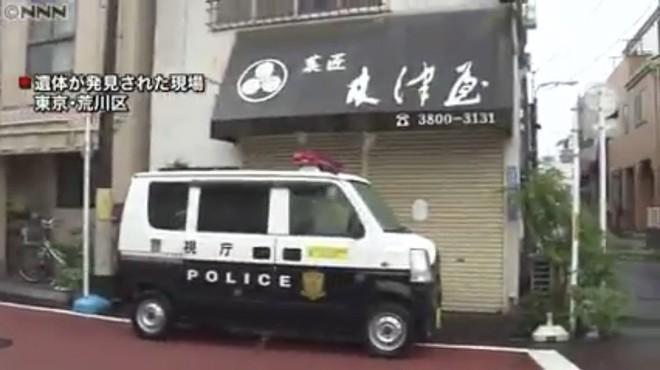 Nhật Bản: Cảnh sát phát hiện thi thể nữ sinh 18 tuổi bị nhét trong tủ lạnh và lời thông báo lạnh sống lưng của chính người cha - Ảnh 4.