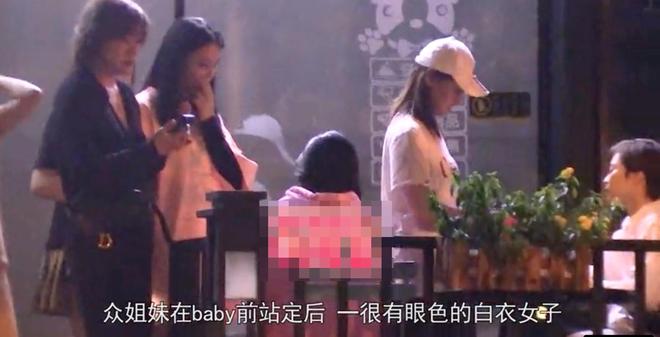 Angelababy bị chỉ trích vì hành động nhạy cảm giữa lúc ông xã Huỳnh Hiểu Minh đang vi vu nước ngoài cùng Lưu Diệc Phi - Ảnh 7.