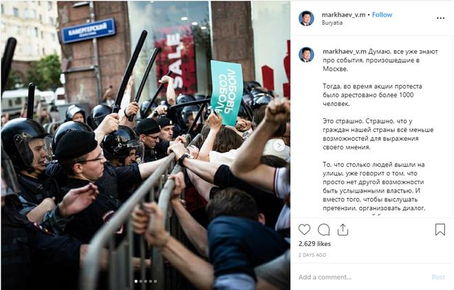 Nghị sĩ Nga bất đồng với Kremlin, chỉ trích cảnh sát dùng vũ lực trấn áp người biểu tình ở Moskva - ảnh 5