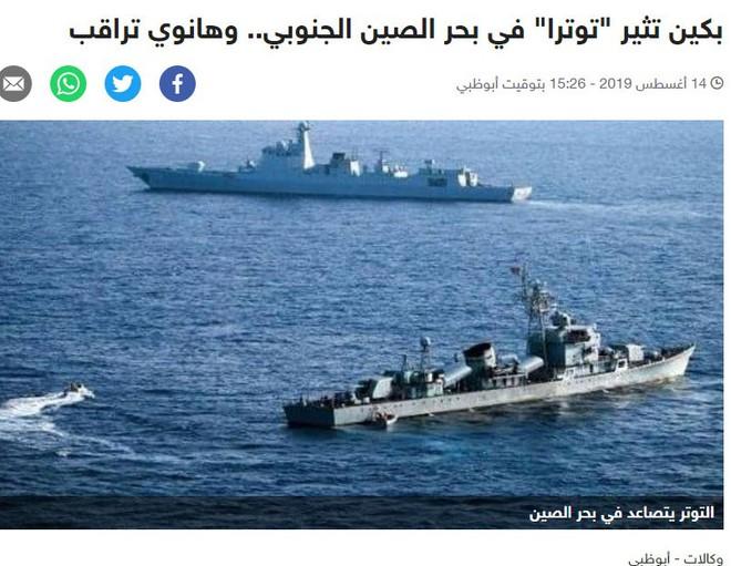 Báo chí Trung Đông tố tàu Trung Quốc quay lại EEZ của Việt Nam - ảnh 1