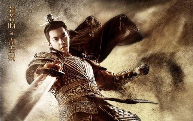 5 võ tướng bách chiến bách thắng trong lịch sử Trung Quốc: Triệu Vân chỉ đứng chót bảng - Ảnh 4.