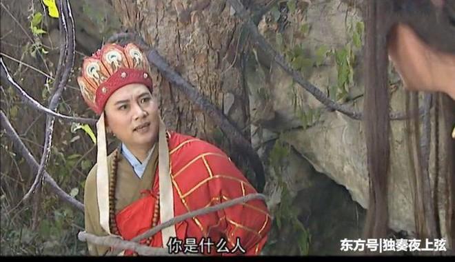 Tây Du Ký: Tại sao yêu quái bắt Đường Tăng nhưng không ăn thịt luôn? - Ảnh 1.