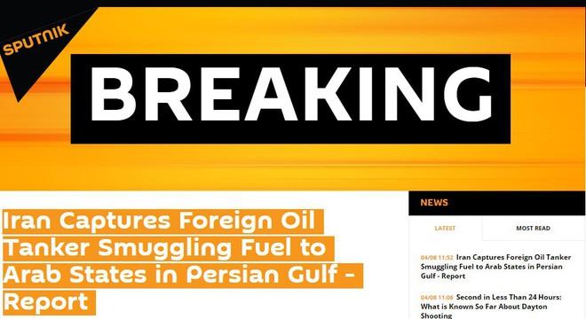 CẬP NHẬT: Iran vừa tuyên bố bắt thêm tàu dầu nước ngoài ở eo Hormuz - Máy bay chiến đấu Iran rơi - Cực kỳ căng thẳng - Ảnh 4.