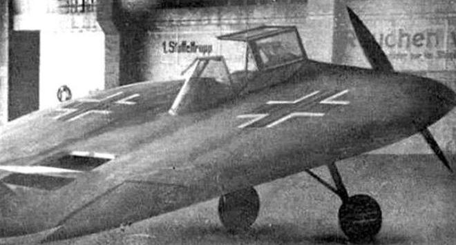Những chiếc đĩa bay kỳ lạ xuất hiện trong lịch sử hàng không thế giới - Ảnh 5.