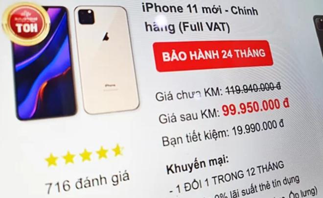 iPhone 11 đầu tiên về Việt Nam giá dự kiến gây bão, giá điều chỉnh còn bất ngờ hơn - Ảnh 1.