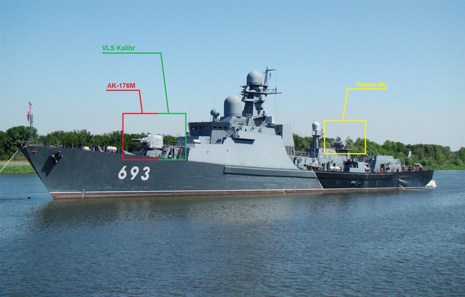 Thấy vũ khí trên tàu Gepard Nga, ngỡ ngàng về sức mạnh Tàu 016 Quang Trung của HQVN - ảnh 4