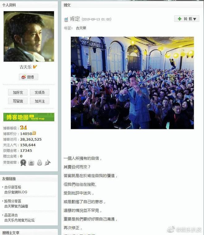 Vì một lời hứa dành cho người hâm mộ, 'Thiên vương Hong Kong' Cổ Thiên Lạc kiên trì làm điều này trong suốt 10 năm - ảnh 1
