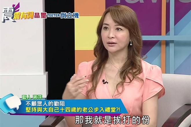 Nữ diễn viên lên truyền hình tố chồng ngoại tình với mẹ ruột - Ảnh 1.