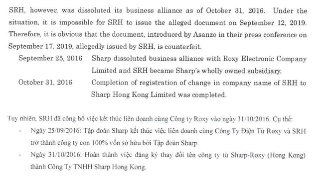 Sharp Việt Nam tuyên bố bằng chứng Asanzo công bố trong họp báo là giả mạo - Ảnh 2.
