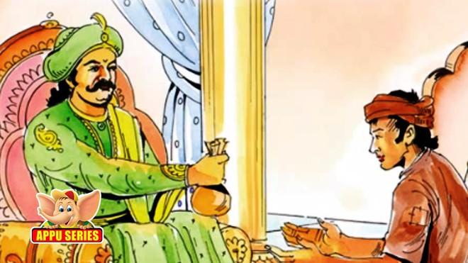 Ăn xin đúng lúc vua bận, kẻ hành khất đành bỏ đi và cục diện bỗng thay đổi sau 1 câu nói - Ảnh 2.