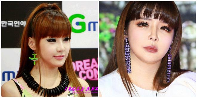 Nữ ca sĩ nổi tiếng bị báo chí Hàn miêu tả như búp bê tình dục gây phẫn nộ - Ảnh 8.