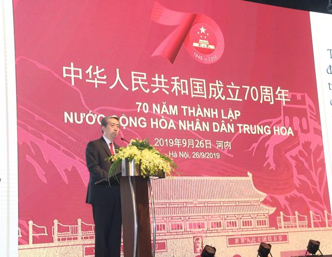 Phó Thủ tướng Vương Đình Huệ dự kỷ niệm 70 năm Quốc khánh Trung Quốc - Ảnh 1.