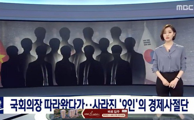 """Vụ 9 người bỏ trốn ở lại Hàn Quốc: Bộ Kế hoạch và Đầu tư """"nghiêm túc rút kinh nghiệm"""""""