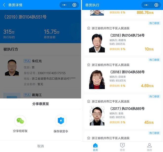 Tòa án Trung Quốc bêu danh con nợ trên mạng xã hội WeChat - Ảnh 1.