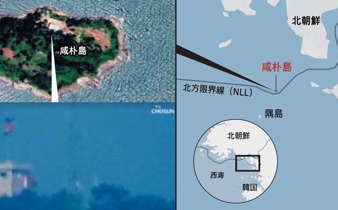 Hàn Quốc nhận nhầm một hòn đảo thuộc chủ quyền Triều Tiên