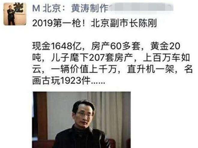 Quan lớn Bắc Kinh ngã ngựa, lộ số tiền tham ô đặc biệt lớn - Ảnh 3.