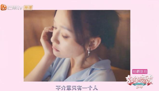 Sau cuộc tình chua xót với Hoắc Kiến Hoa, Trần Kiều Ân khẳng định vẫn cô độc suốt 5 năm qua - ảnh 2