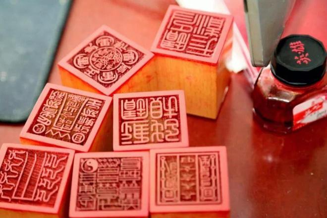 Trung Quốc triệt phá đường dây thầy bói online khẳng định giúp người quyên tiền sống đến... 400 tuổi - Ảnh 2.