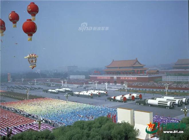 Nhìn lại những cuộc duyệt binh đáng nhớ nhất của Quân đội Trung Quốc - Ảnh 4.