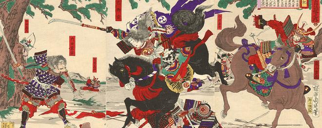 Huyền thoại nữ chiến binh samurai đáng sợ nhất Nhật Bản - Ảnh 1.