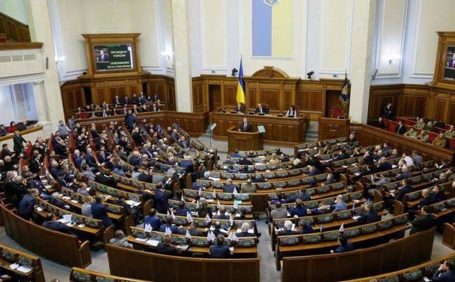 Ukraine thông qua sửa đổi Hiến pháp, tiến tới gia nhập EU, NATO-Tin Quốc tế
