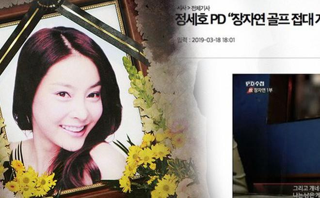 """Rầm rộ tin tức sao nữ """"Vườn sao băng"""" Jang Ja Yeon từng bị ép triệt sản để thành """"công cụ tình dục"""", sự thật là gì?"""